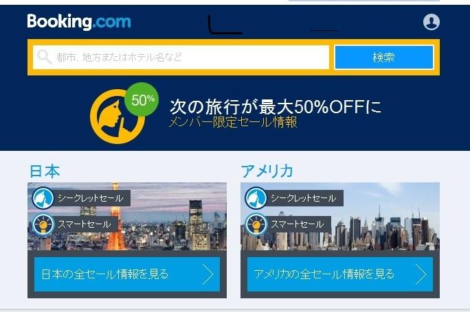 Boking.com2.jpg