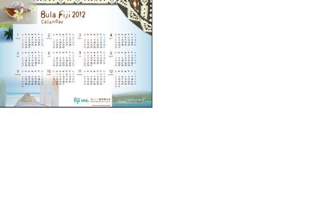 FIJIカレンダー.jpg