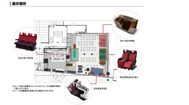 JALseat3.jpg