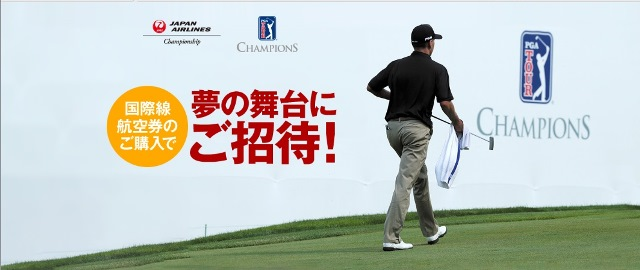 Japan Championship.jpg