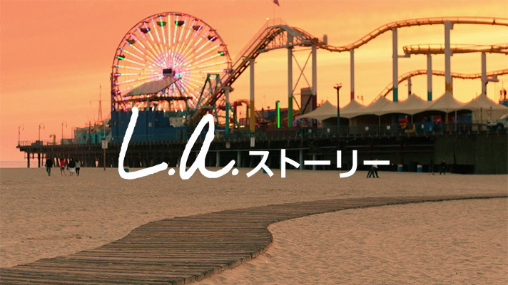 LAStory_TopVisual.jpg