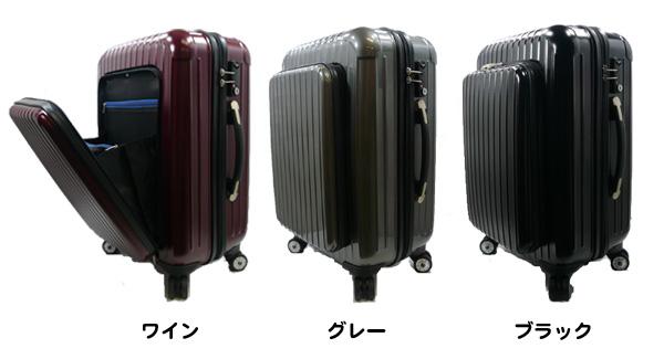 TSAロック スーツケース1.jpg
