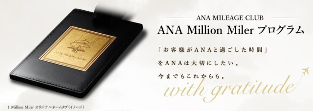 anamillion.jpg
