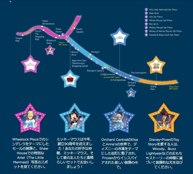 Xmas map.jpg