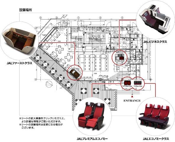 map (1).jpg