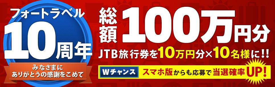 ttl_main_header.jpg